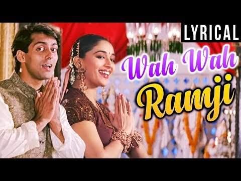 Wah Wah Ram Ji